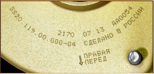 Маркировка опор SS20 GOLD для а/м ВАЗ 2170-2172